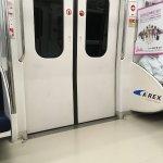 AREX (Airport Railroad Express), Seoul, S. Korea