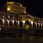 Foto de Republic Square