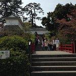 Photo of Odawara Castle