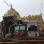 Photo of Sree Padmanabhaswamy Temple