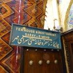 Photo of Seray-e Mehr