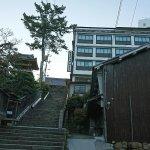 Photo of Arima Royal Hotel
