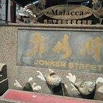 Jonker Street Foto