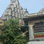 Photo of Vishnupad Temple