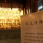 Hanshan Temple Photo