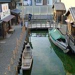 Photo of Urayasu Local Museum