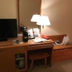 Photo of Hotel JAL City Aomori