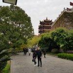 ภาพถ่ายของ Yellow Crane Tower