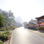 Photo de Yangshuo Outside Inn