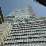 Marriott Miyako Hotel & Abeno Harukas building