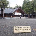 Photo de Hokkaido Jingu