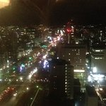 Photo of Oriental Hotel Hiroshima