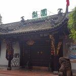 Photo of Wenjun Mansion Hotel