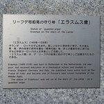 Information about Erasmus