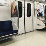 Seoul Metro system, S. Korea
