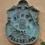filadelfia emblem