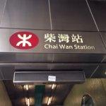 Foto de MTR