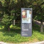 Photo of Toyota Municipal Museum of Art