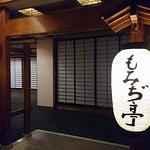 Foto de Select Grand Kagayamanaka