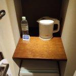 Photo de Nagoya Kanayama Hotel