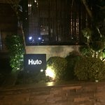 Photo of Huto
