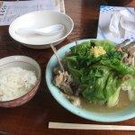 Photo de Marunaga