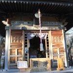 Shrine at entrance of Ryuzu falls