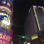 里士滿淺草國際酒店照片