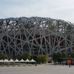 Photo of Niaochao National Stadium