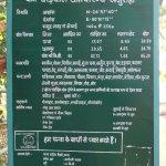 Ken Ghariyal Sanctuary - General Information