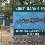 Raneh Falls Entry Gate