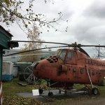 Photo of Riga Aviation Museum