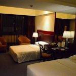 Φωτογραφία: Zhongxiang Hotel