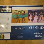 Photo of Elleniko