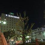 Photo de Comfort Hotel Sakai
