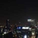 Foto de remm Shin Osaka