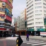 Photo of CityInn Hotel - Taipei Station Branch III