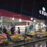 Fruits stall within walking distance, A provision shop that sell 2l bottle water for 3CNY