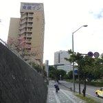 Photo of Daiwa Roynet hotel Naha Omoromachi