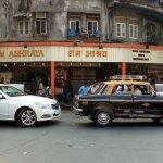 Ram Ashray