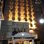 Photo of Daiichi Grand Hotel Kobe Sannomiya