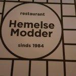 Photo of Hemelse Modder
