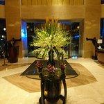 Photo of Swissotel Foshan