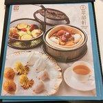 Zdjęcie Serenade Chinese Restaurant