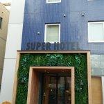 Photo of Super Hotel Takamatsu Kinenkan