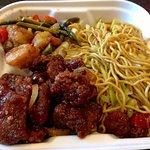 Photo of Chinese Resaurant Good Taste