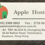 Photo of Apple Hostel