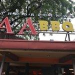 Photo of AA BBQ
