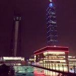 Photo of Humble House Taipei