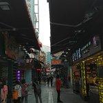 Photo of Rua do Cunha
